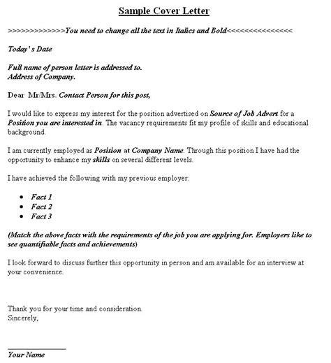 anong mga posisyon para madaling labasan ang isang picture 3