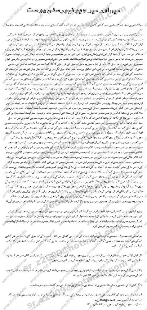 medicin for long sex urdu text picture 3