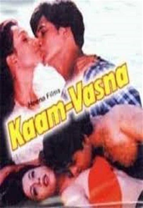 antar kaam vasna hindi picture 2