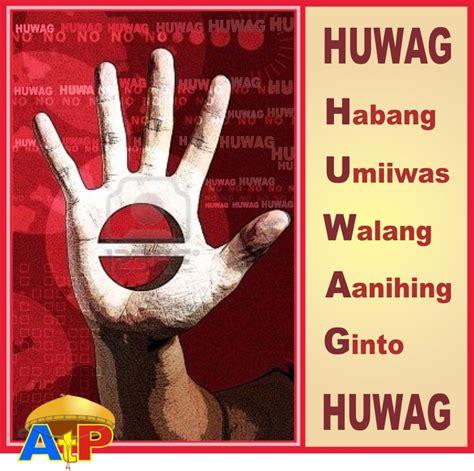 ano ang ep ng pag injection ng petroluem picture 8