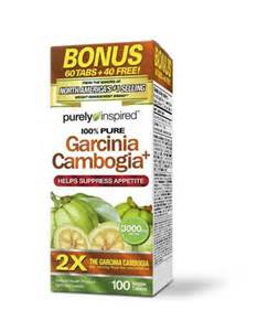 garcinia cambogia at walmart picture 5