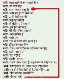hindi kahaniya online based on pati patni picture 1