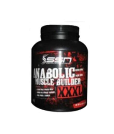 ssn anabolic muscle builder 2.2lb snapdeal picture 4
