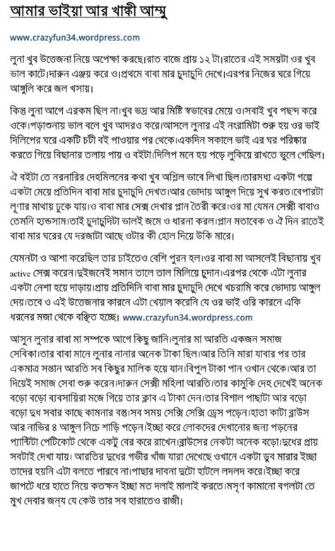 bangla face book chotie golpo liste picture 1