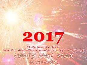 new year ki party kha hai picture 10