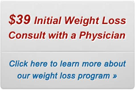 university of maryland weight management picture 9