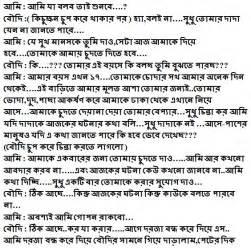 boudi bangla font picture 3