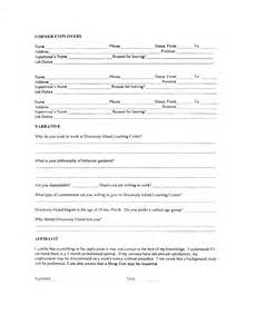application for working at a health care center picture 7