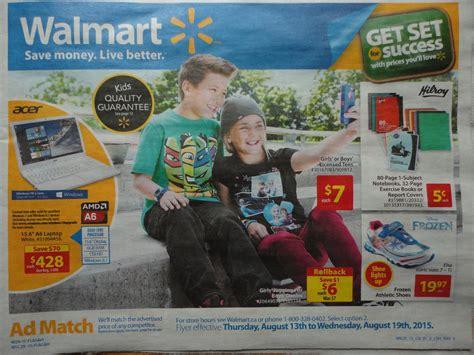 walmart $4 prescription 2015 picture 13