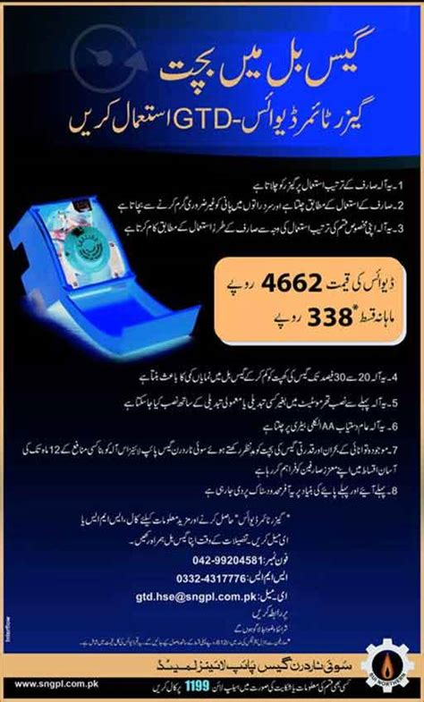 any medicine available in pakistan for reducing weight picture 4