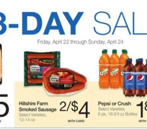kroger 4 day sale 2016 picture 2