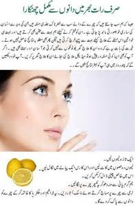 natural weight loss urdu picture 9