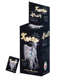 knight rider herbal delay cream draw backs picture 1