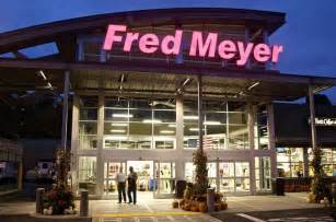 $4 dollar fred meyer pharmacy list picture 5