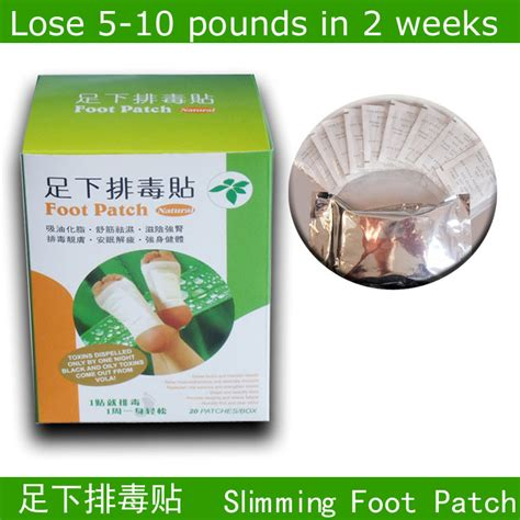 advance weight loss patch picture 10
