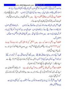 urdu long sex story picture 2