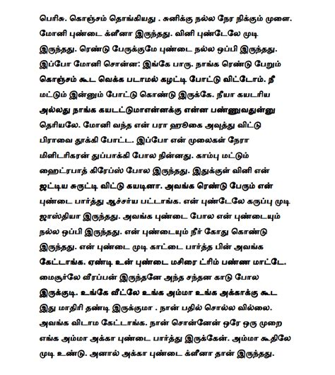 breast feeding sex story tamil font picture 10