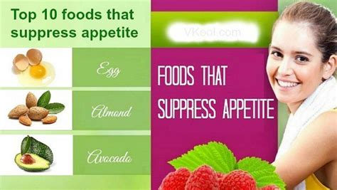 food that suppress & curb your appetite picture 10