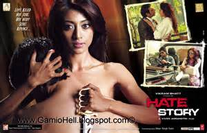 an tra vas na free hindi story picture 6