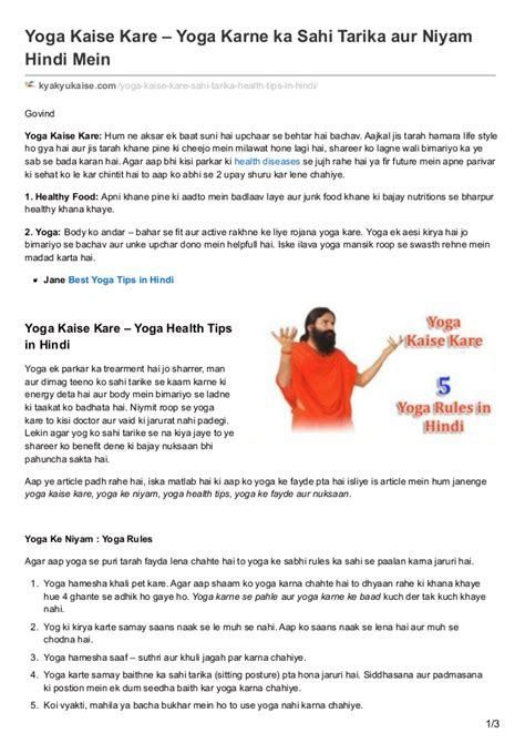 chudai kaise kare tips in hindi picture 4