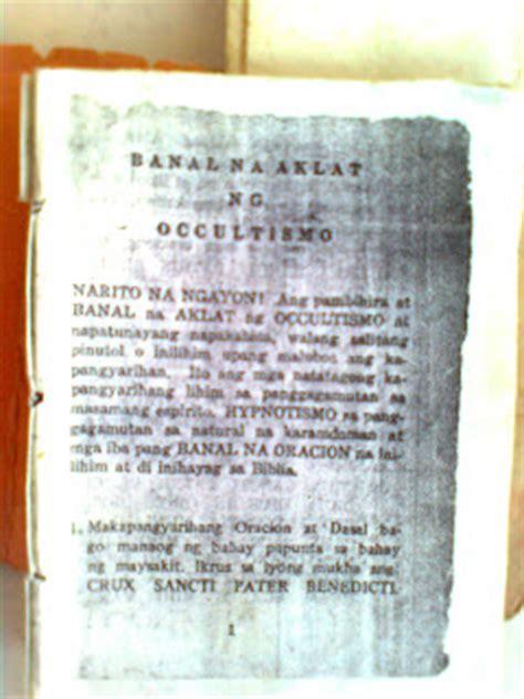 ano ang herbal na pang lunas sa u.t.i picture 7