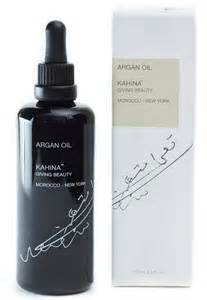argan beauty picture 1