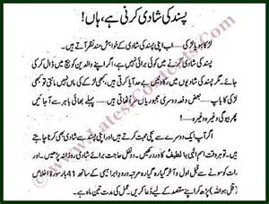 wazifa for breast enlarge picture 9