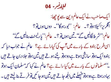 w w girl breast ke urdu story pk picture 6
