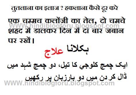 vigora oil hindi me picture 22