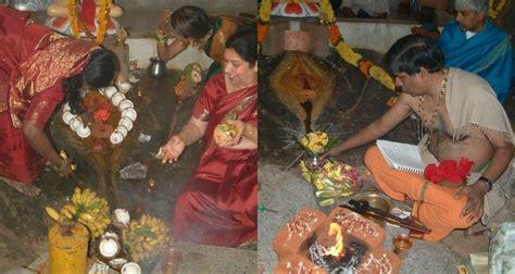 yoni pooja stories picture 10