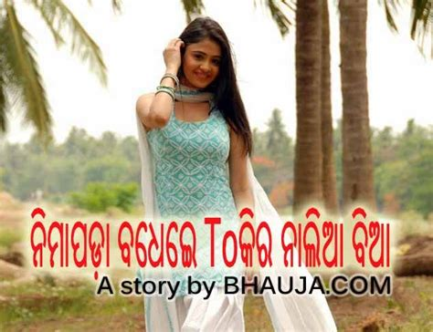 odia fast time sex video picture 3