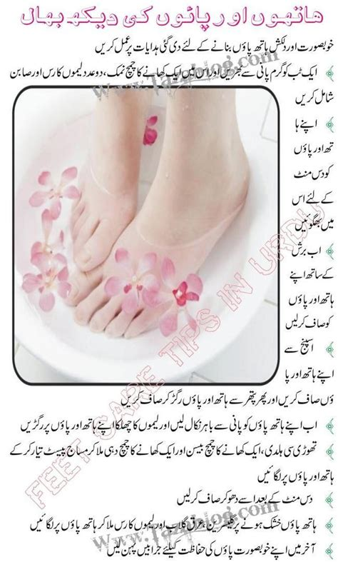 foot whitening tips picture 7