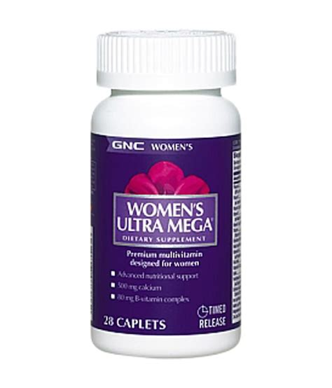 women's ultra mega wellness picture 1