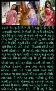 mastani bhabhi story picture 1