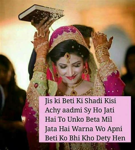 maa or bhan ko papa or mne ikthe picture 2