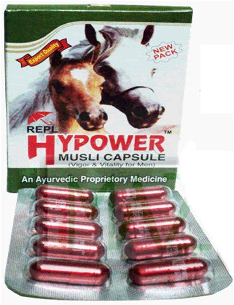 hypower musli capsules kolkata picture 6