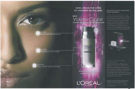 deception anti aging cream picture 18