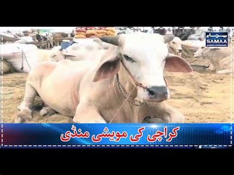 karachi ki randian picture 9