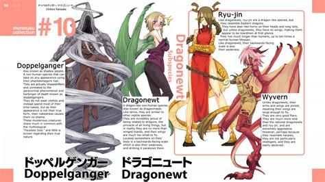 dragon breast expansion e621 picture 1