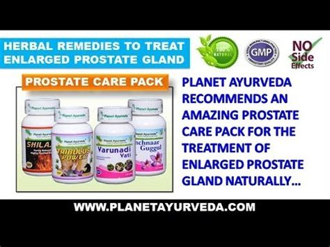 ayuvedic treatment for prostate enlarg picture 1