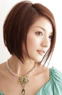 asian hair styles picture 17