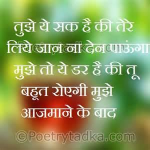 4.5 month k ki care in hindi picture 5