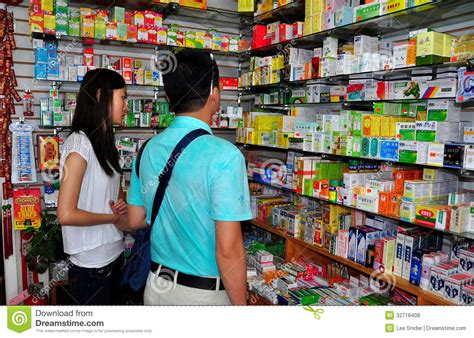 chinese pharmacy ny picture 3