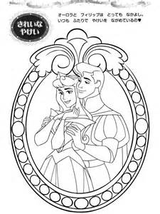 coloring pages disney princess sleeping beauty picture 14