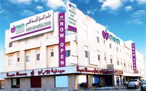 revitol cost available in bahrain pharmacy picture 11