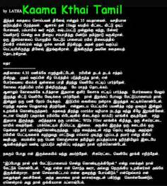 tamilsex naturalkathai natural picture 2