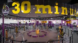 planet fitness enhancement machine picture 7