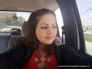 Foto arab girl picture 14