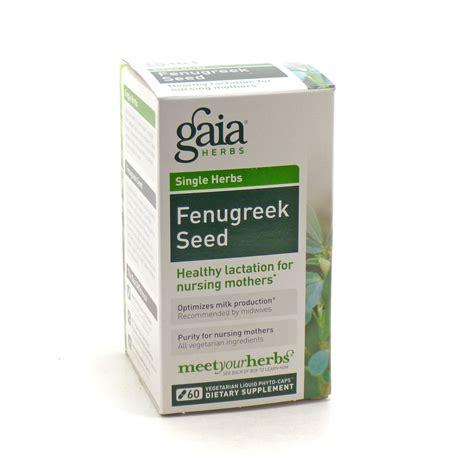 fenugreek capsules picture 19