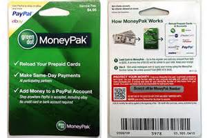 money pack for greendot picture 6